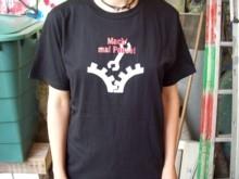 Shirt 13 (tailliert)