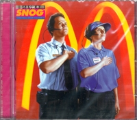 CD 32: SNOG - Third Mall From The Sun