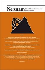 B1078: Ne znam - Zeitschrift für Anarchismusforschung Nr. 4