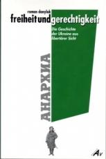 B068: R.Danyluk - Freiheit und Gerechtigkeit